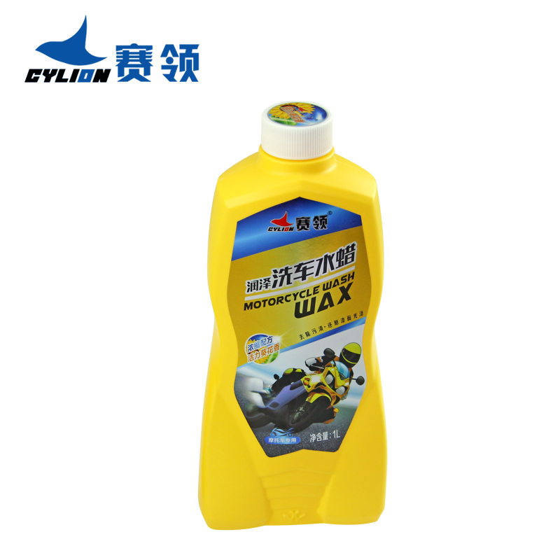 CYLION motorcycle wash wax 1L