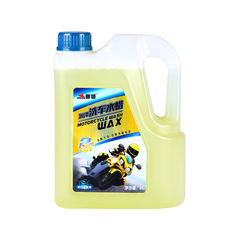 CYLION motorcycle wash wax 2L