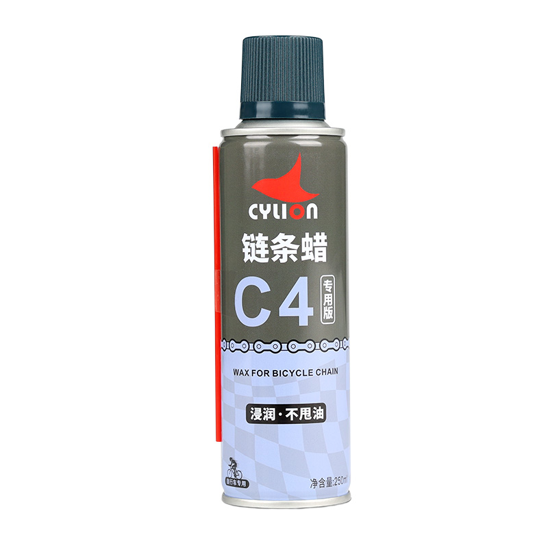 CYLION C4 chain wax for bicycle